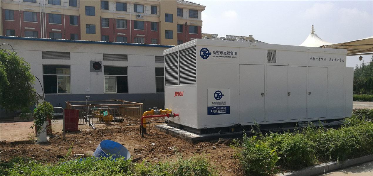 cng储气槽车规格_CNG加气母站/常规站_杰瑞天然气