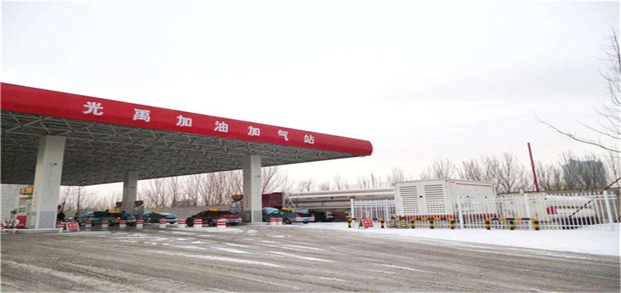 cng储气槽车规格_CNG加气子站_杰瑞天然气