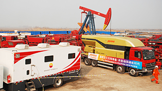History_Jereh Oil & Gas Engineering